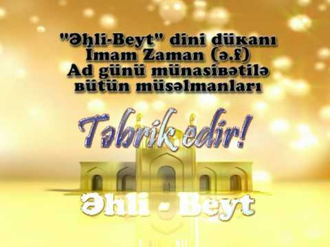 Imam Sahibezzeman (a) movludu