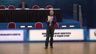 Евгений Мельников | Музыкальное сопровождение в бальном танце | III Конгресс СТСР