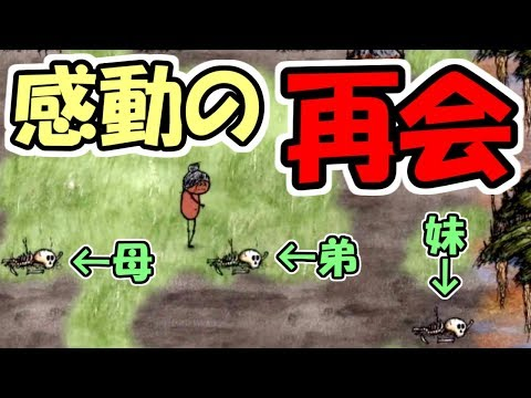 【OHOL】生まれてすぐ生き別れになった家族と、死ぬ間際に感動の再会!【one hour one life】