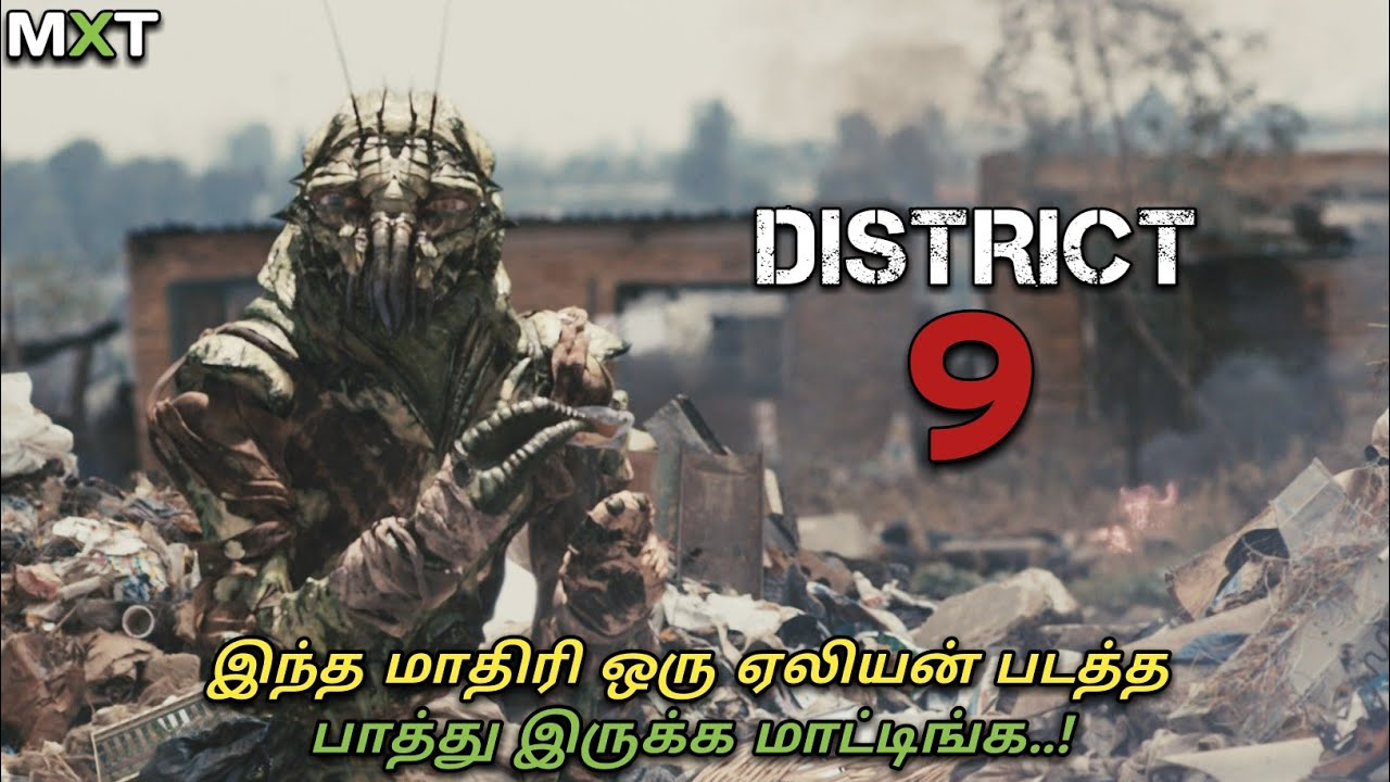 Download District 9 |Movie Explained in Tamil|Mxt|Best Sci-fi|Alien Movies|Movie Review in Tamil|