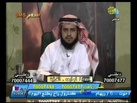 الجزء التاسع مع المفسر ابومعاذ اليافعي انور بن صبيح Youtube