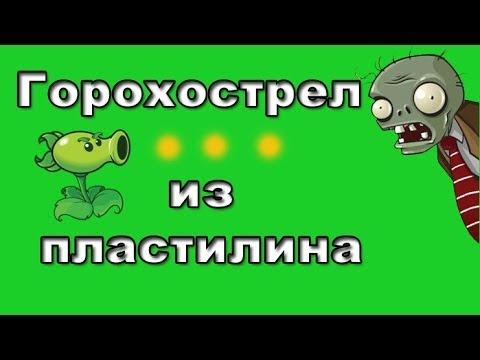 Игры roblox растения против зомби
