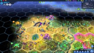 Sid Meier's Civilization: Beyond Earth Gameplay [PC/Full HD]