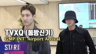 TVXQ back to Korea urgently for Sulli's funeral (동방신기, 설리 조문…