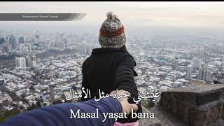 أحبني - أغنية تركية للعاشقين - Hande Yener - Beni Sev مترجمة Video