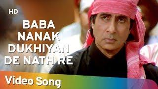 baba-nanak-dukhiyan-kohram-1999-amitabh-bachchan-jaya-prada-nana-patekar-hindi-song