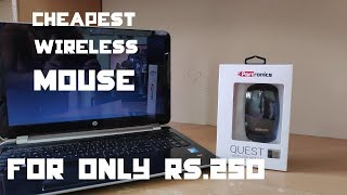 PORTRONICS QUEST WIRELESS MOUSE REVIEW AND UNBOXING