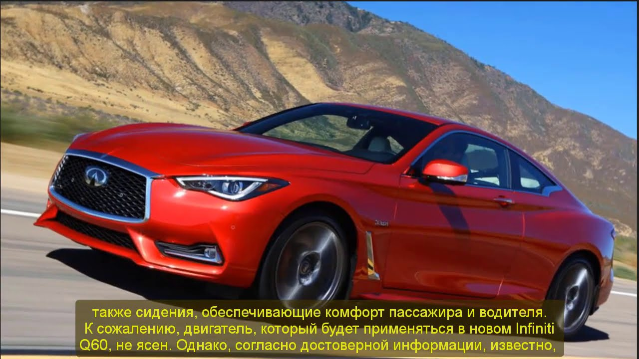 2021 Infiniti Q60 Coupe Ipl Pictures