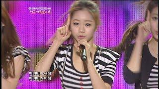 [K-POP] Girl's Day - Hug me once