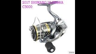 2017 Shimano Ultegra 3000с - Анбоксинг, обзор, рассуждения