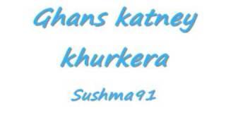 Ghans katney khurkera Original