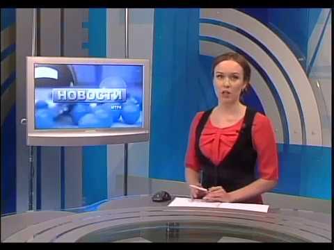 Новости МТРК РУС