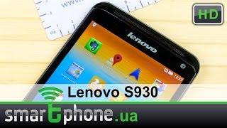 Lenovo S930 - Обзор. Стильный и тонкий смартфон/фаблет/двухсимник на 6 дюймов.