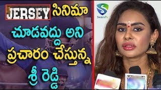 Sri Reddy Sensational Comments On Jersey Movie || Sri Reddy FB Live Video || Nani || Swara TV