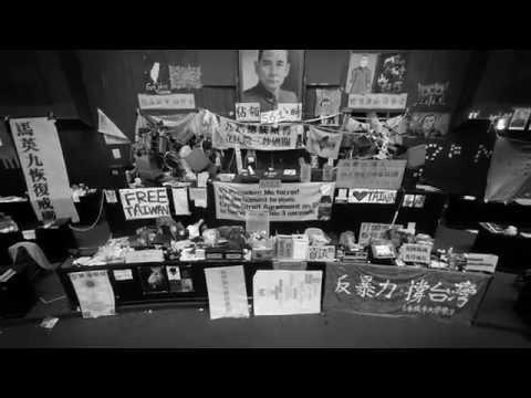 「 ISLAND'S SUNRISE 」Official Video 「島嶼天光國際英文」版。學運創作歌曲 (鄭雙雙Sherry Cheng)