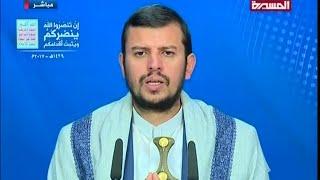 عبد الملك الحوثي يهنئ الشعب اليمني بمقتل علي عبد الله صالح