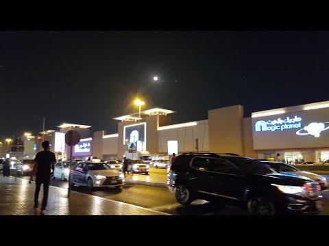 Sharjah city  night view🇦🇪 (1-11-2018)🇦🇪