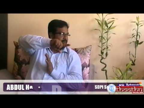 Thoothu TV Interviews the popular TN Politician Abdul Hameed