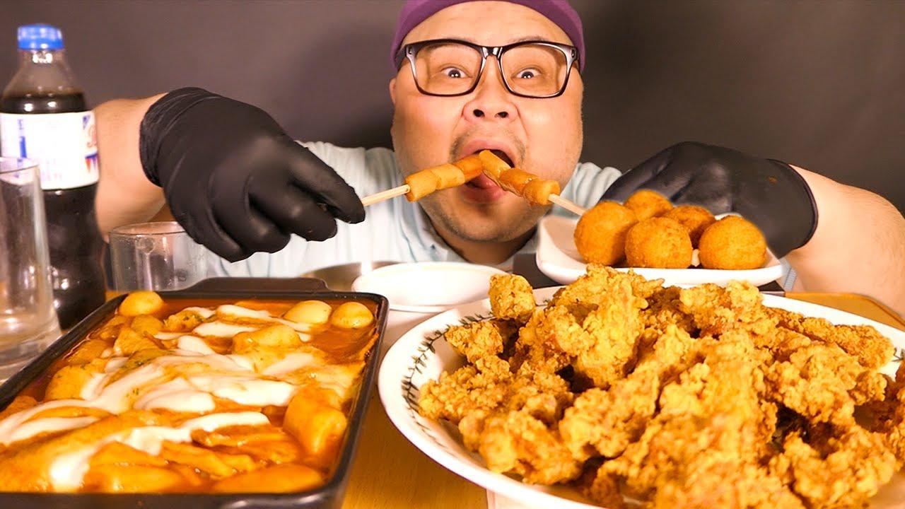 「위얼 사운드」노랑통닭│따라먹고 살쪄도 책임지지 않는다.😎 Mukbang Eatingshow [ Tteok-bokki, Fried Chicken, Cheese puffs ]