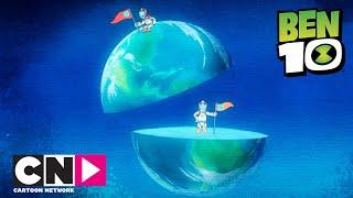 Бен 10  | Командная битва | Cartoon Network