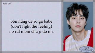 Exo 엑소 Don T Fight The Feeling Easy