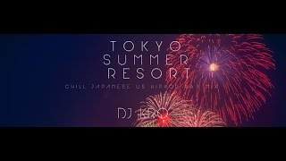 【日本語ラップ MIX】 TOKYO SUMMER RESORT JAPANESE HIPHOP MIX