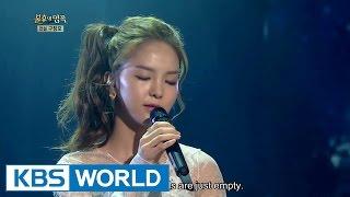 Song SoHee - Lost | 송소희 - 방황 [Immortal Songs 2]