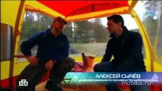 Мобильная баня Мобиба - телеканал НТВ(Передача