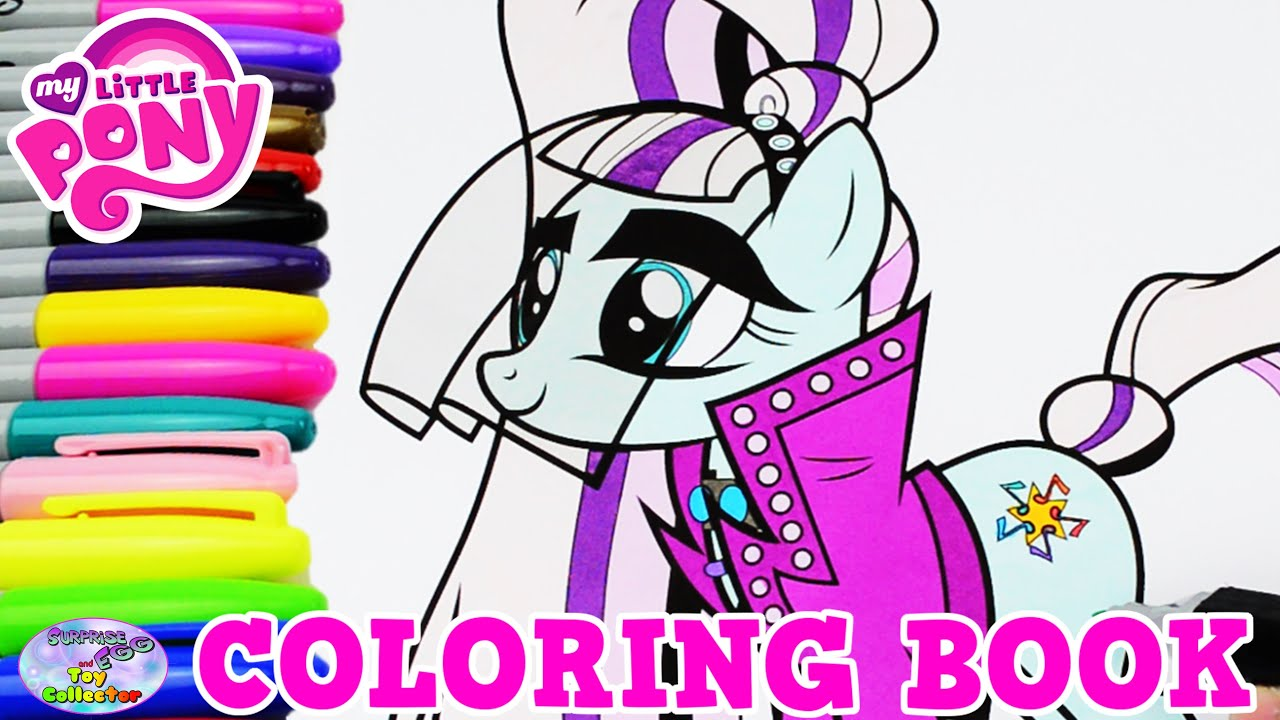 My little pony coloring pages trixie