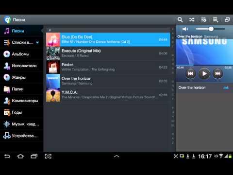Как скачивать музыку из контакта на планшет!