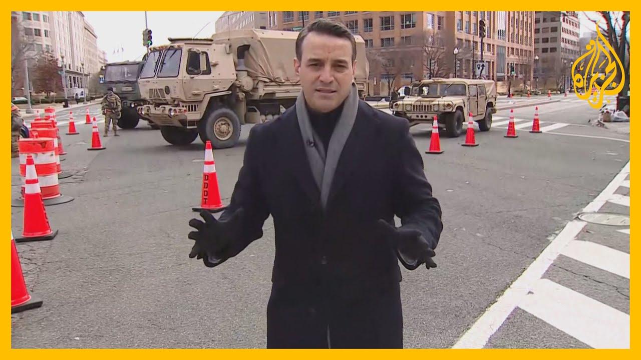 في مشهد غير مسبوق واشنطن تتحول إلى ثكنة عسكرية  - نشر قبل 3 ساعة
