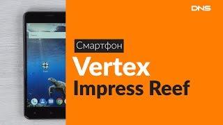 распаковка смартфона Vertex Impress Reef / Unboxing Vertex Impress Reef