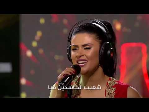 Coke Studio Salma Rachid avec maxim