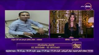 مساء dmc - مصطفى .. مصاب بالشلل الرباعي منذ ثلاث سنوات