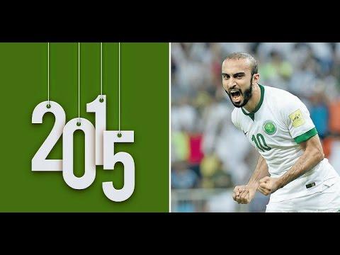 أبرز الإنجازات السعودية عام 2015. تستحق الثناء