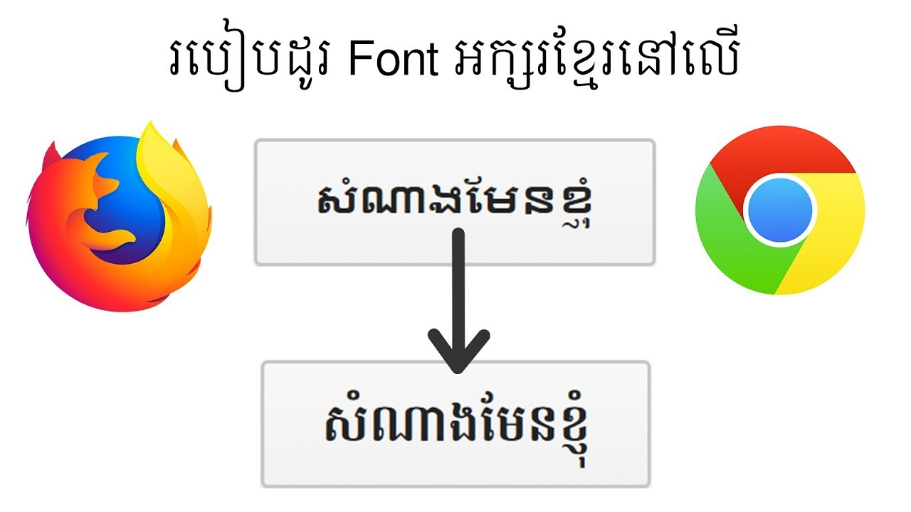 Change Font Khmer On Browser Chrome & Firefox
