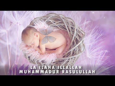 La Ilaha Illallah Muhammadur Rasulullah | Kids Naat | Beautiful & Funny Babies