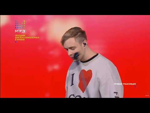 Егор Крид - Голубые глаза (Праздник для всех влюбленных в Кремле) 14.02.2020