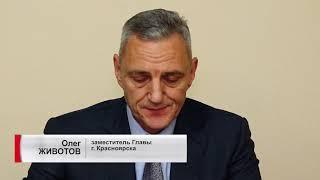 """Программа """"Главные новости"""" на 8 канале за 16.11.2018 - Часть 2"""