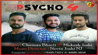 PSYCHO 4    Latest Pahari Dj Song 2019    Chaman Bharti & Mukesh Joshi   Novin Joshi   Music RockerZ