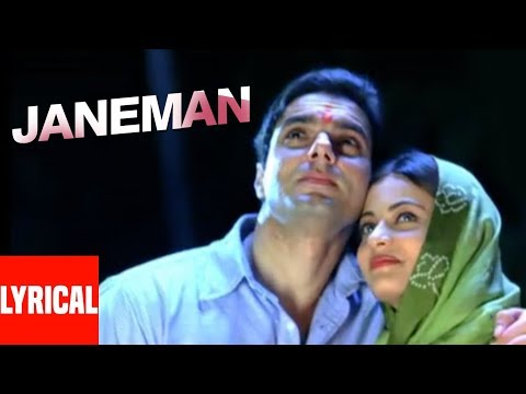 Janeman Lyrical Video | Aryan | Sonu Nigam, Shreya Ghoshal | Sohail Khan, Sneha Ullal