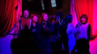 青木英美、還暦祝い 六本木オペラで2013.1.31 われら青春、飛び出せ青春...