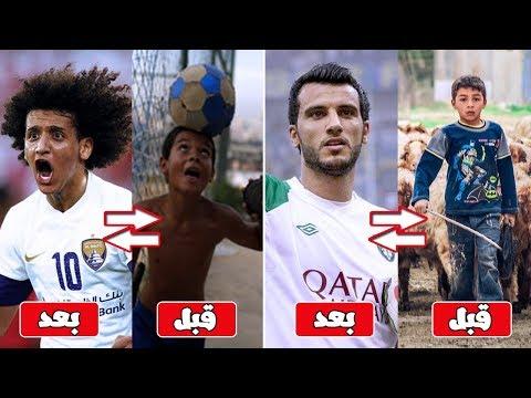 أشهر 10 لاعبين عرب ولدوا فقراء وأصبحوا من أصحاب الملايين