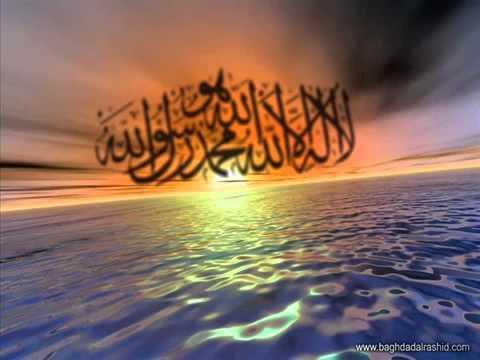 القرآن الكريم - سورة الغاشية - القارئ الشيخ أحمد العجمي