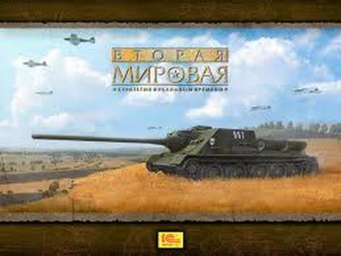 Прохождение Вторая Мировая за СССР#1[Танковое сражение]