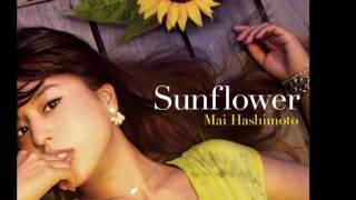 橋本真依 オリジナル曲 Sunflower