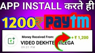 💝🔥💝How to earn money without any investment In india vs Pakistan || Spin & earn ||2018 2019