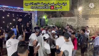 مزاهر واقوه كولات 🥀2021 عباس فهد نوري 🥀اعراس الكريعات   🥀طب ونس روحك عل عيد 🥀تحياتي شارك القناة