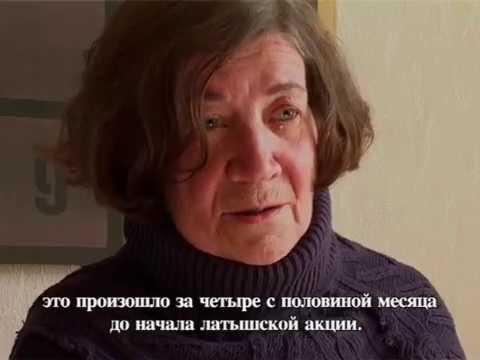 """Станция Латыши 1937"", 2011., с русскими субтитрами"