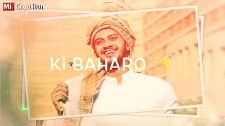 Special Eid Mubarak😘😘😘Whatsapp Status😘😘😘New Eid Mubarak Ho Special Status | Al MUHAMMAD.mp3